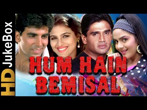Hum Hain Bemisal 1994 | Full Video Songs Jukebox | Akshay Kumar, Sunil Shetty, Shilpa Shirodkar