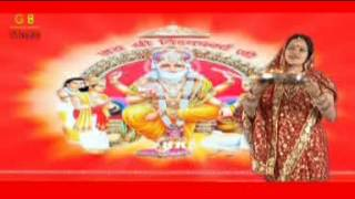 005 aarti shree vishwakarma ki  gbmusic co in