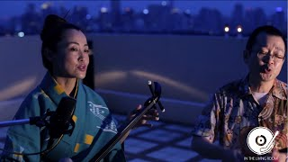 Beautiful Okinawa Music | Sanshin Folk | Jun Nishimoto | In the Living Room