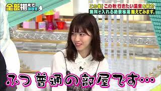 乃木坂46 西野七瀬.