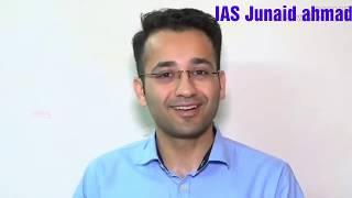 5 गलती की वजह से 5 Attempt लगे- IAS Junaid Ahmad Air-3     IAS Topper Interview       UPSC 2020