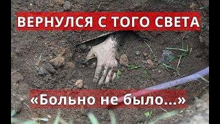 Сергей Крючков | Червь (ужасы)