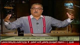 مع إبراهيم عيسى | تحليل خاص للقرارات الإقتصادية للحكومة .. إئتلاف حق الشعب! 6 نوفمبر