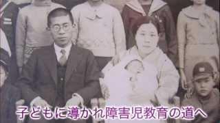 奇跡の105歳伝説3