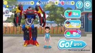 헬로카봇 슈퍼대쉬 게임 스마트폰
