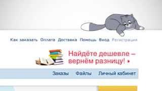 Учимся заказывать на OZON.ru