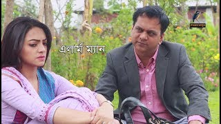 Download Video Alarm Man | Mir Sabbir, Ishana | Borno Nath | Natok | Maasranga TV Official | 2017 MP3 3GP MP4