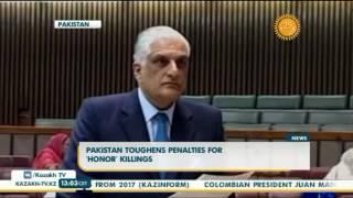 Парламент Пакистана ужесточил наказание за убийства чести