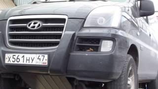 Изготовление части глушителя на автомобиле Hyundai Starex