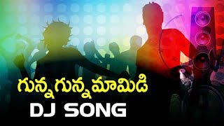 Gunna Gunna Mamidi Full Dj Song | Popular Telangana Folk Songs 2017