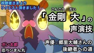 アニメ【忍ペンまん丸】高画質動画を無料視聴|ア …