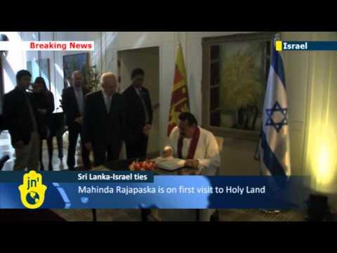 Sri Lankan President Mahinda Rajapaska meets Israeli President Shimon Peres in Jerusalem