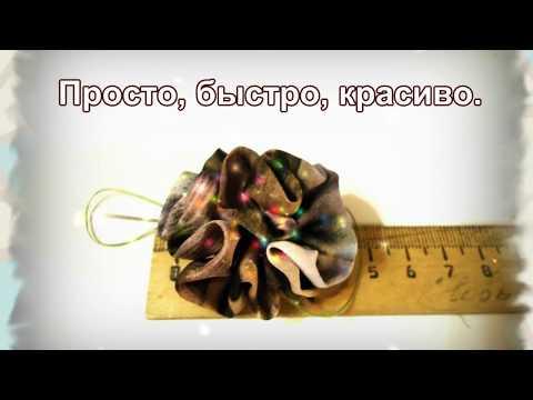 4 Варианта Как Сделать Цветок Из Ткани Без Инструментов. Мастер-Класс. Просто, Быстро, Красиво.