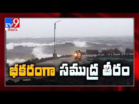 నివర్ తుఫాన్ ప్రభావం..! - TV9