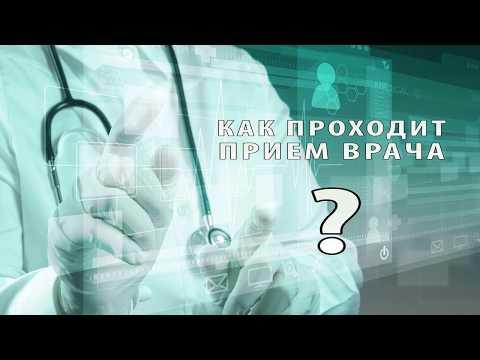 Рак - лечение и профилактика