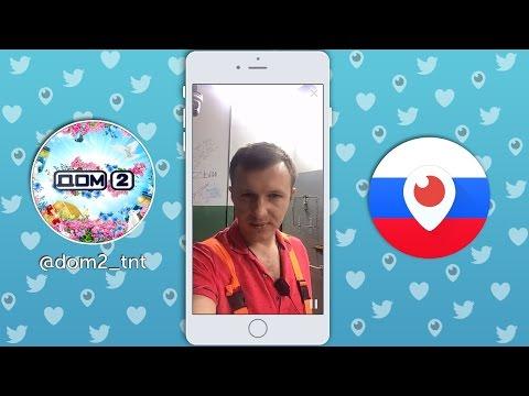 - смотреть онлайн лучшие русские