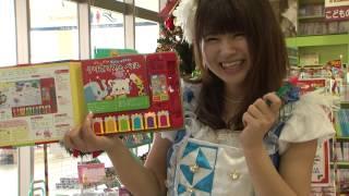 くまざわ書店 CM 2013年 12月版