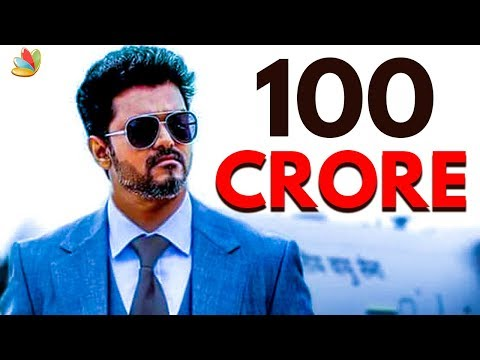 OMG ! Vijay's Sarkar Collects 100 Crore in 2 Days | Box Office Collection Mp3