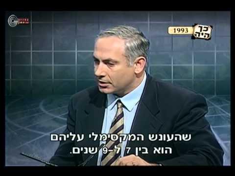 """אורי כהן-אהרונוב ז""""ל ופרשת הקלטת של נתניהו - מתוך """"כך היה"""" עם יגאל רביד"""
