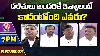 Special Discussion On Dalitha Bandhu Implementation Controversy | Huzurabad By Poll | V6 News
