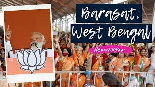 PM Shri Narendra Modi addresses a public meeting at Kachhari Maidan, Barasat, West Bengal