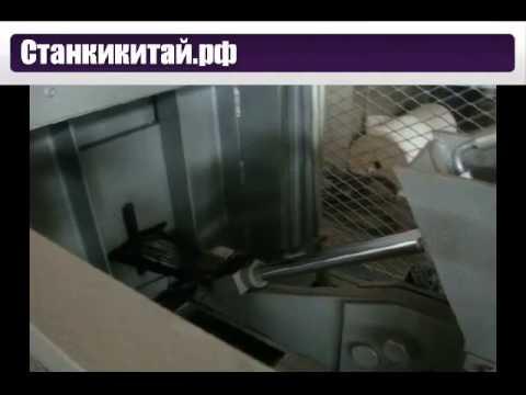 Оборудование по переработке шиниз YouTube · Длительность: 1 мин55 с