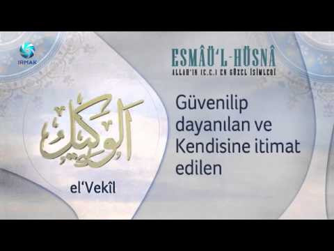 Esma-ül Hüsna   Mehmet Emin Ay