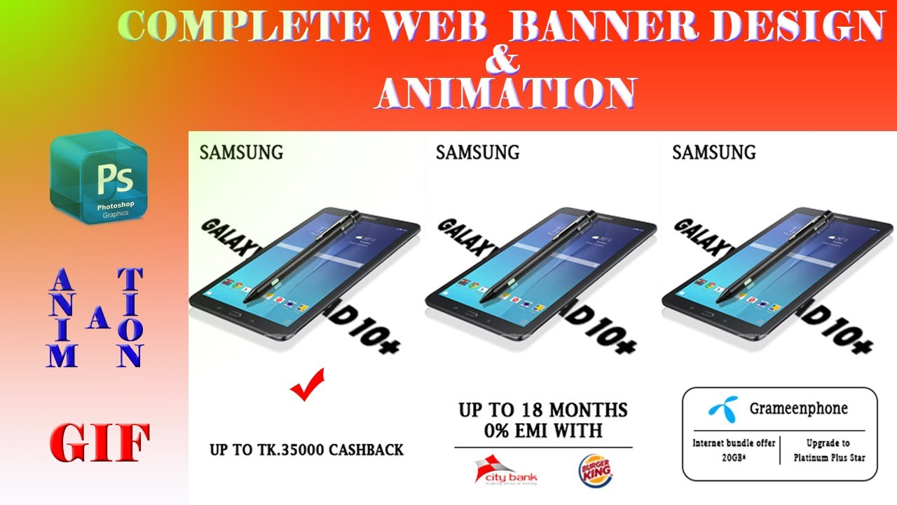 How to Create Web AD Banner ।  Google AD Banner Design in Photoshop- Part-1