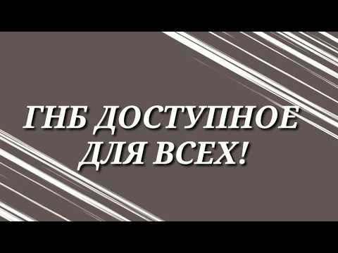 Гнб в Ярославской области. Пос. Правдино