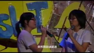 fms的福建中學Snapshots 2009 歌唱比賽 - 陳仲寧、徐韻瑤 年度之歌相片