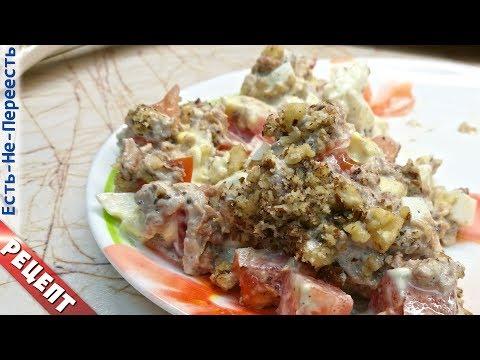 Салат с сайрой, быстро, просто и очень вкусно