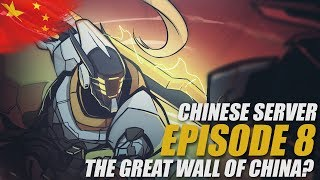 UNRANKED TO DIAMOND IN CHINA #8: THE GREAT WALL OF CHINA - Cowsep