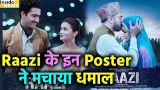 Alia Bhatt इस अंदाज में हैं Raazi, Poster में 3 नए अवतार में दिखीं Alia