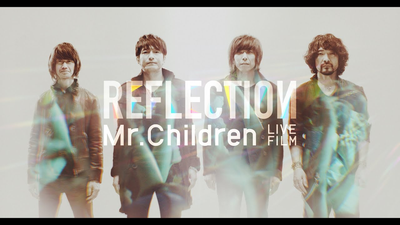 Mr Children Tour