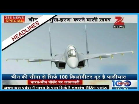 Sukhoi 30MKI posted in Arunachal Pradesh; Kiren Rijiju lauds development