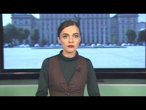 ВОРОНЕЖ: СОБЫТИЯ. ФАКТЫ. Выпуск от 12.03.2019