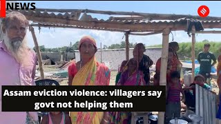 Assam eviction violence: villagers say govt not helping them