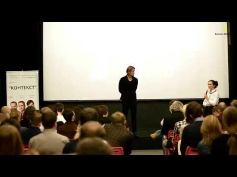 видео: Встреча с Артемом Агабековым