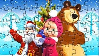 Маша и Медведь - С новым годом! Новогодний сборник собираем пазлы для детей