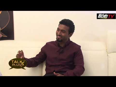 TALK PLUS EPISODE 01  with Ishan Karunarathne - General Manager Best Western Hotels Group
