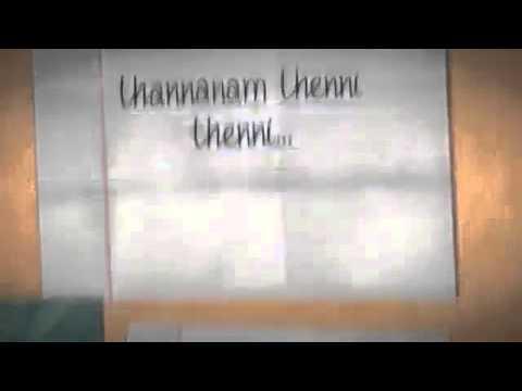 Aluva puzhayude karaoke with lyrics premam Malayalam movie song full