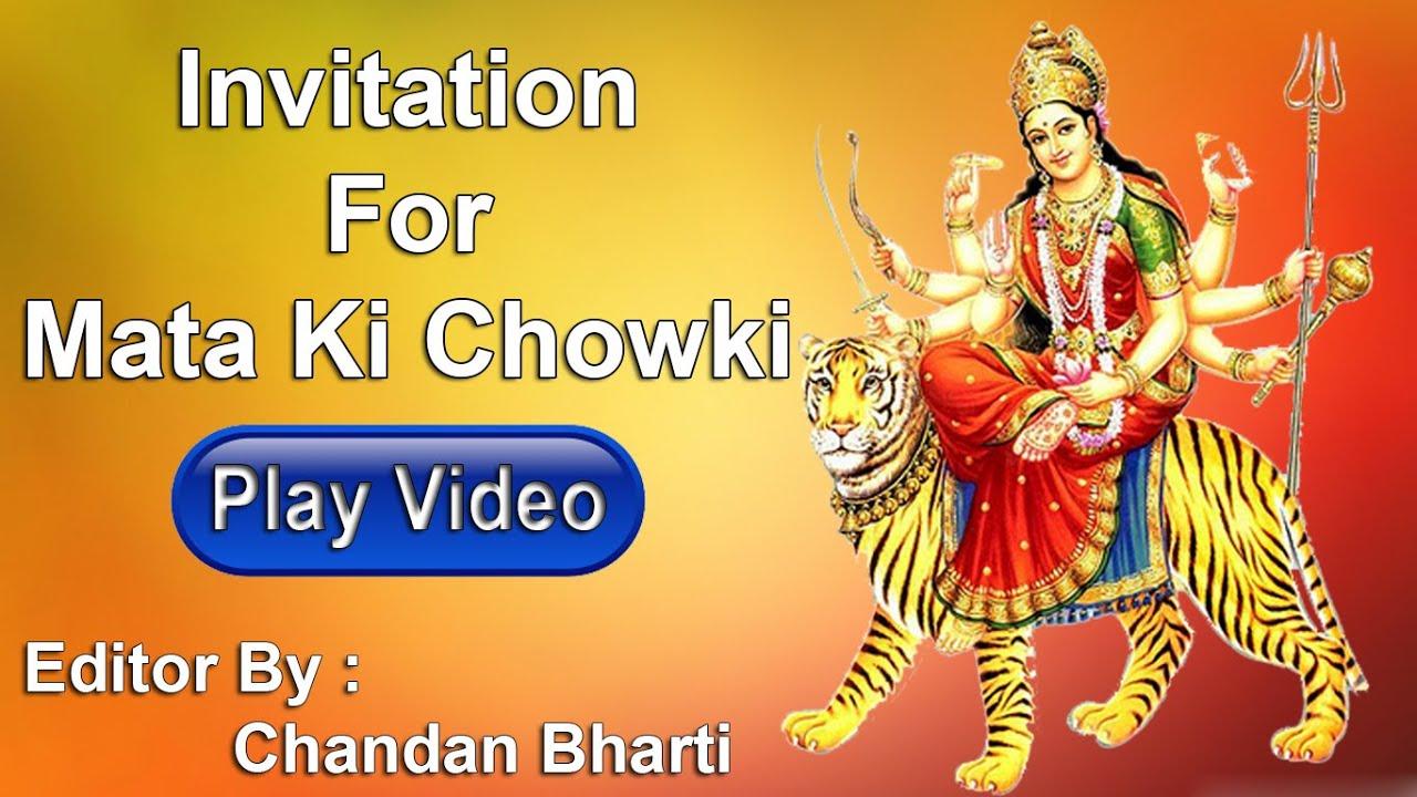 Invitation For Mata Ki Chowki Video Youtube