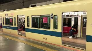 小田急8000形8257+8057編成 相模大野発車