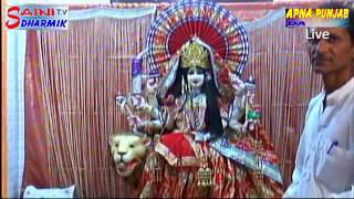 Apna punjab tv live video