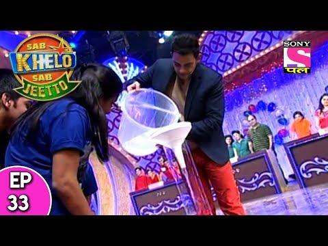 Sab Khelo Sab Jeetto - सब खेलो सब जीतो - Episode 33 - 12th August, 2017 thumbnail