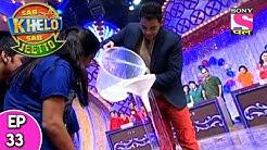 Sab Khelo Sab Jeetto - सब खेलो सब जीतो - Episode 33 - 12th August, 2017