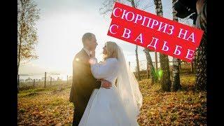 Cлова благодарности родителям на свадьбе от невесты - свадебный сюрприз