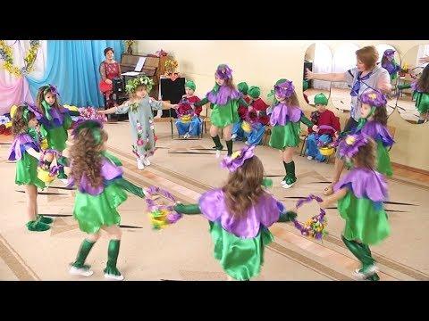ТАНЕЦ ФИАЛОК  очень нежный красивый  - танец цветов на 8 марта в детском саду