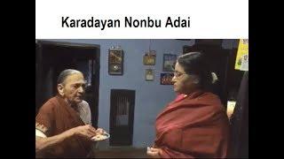 Karadayan Nonbu Adai recipe in Tamil