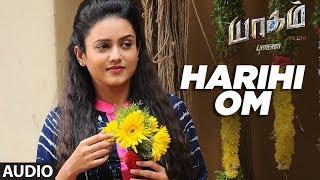 Harihi Om Full Audio Song | Yaagam | Aakash Kumar Sehdev, Mishti Chakraborthy, Jaya Prada